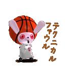 バスケ応援うさばす3(個別スタンプ:34)