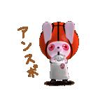 バスケ応援うさばす3(個別スタンプ:35)