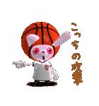 バスケ応援うさばす3(個別スタンプ:37)