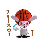 バスケ応援うさばす3(個別スタンプ:38)