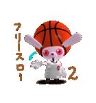 バスケ応援うさばす3(個別スタンプ:39)