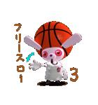 バスケ応援うさばす3(個別スタンプ:40)