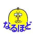帰ってきた黄色いアイツのお仕事スタンプ(個別スタンプ:02)