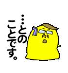 帰ってきた黄色いアイツのお仕事スタンプ(個別スタンプ:03)