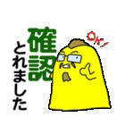 帰ってきた黄色いアイツのお仕事スタンプ(個別スタンプ:06)