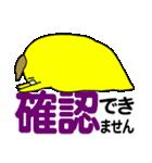 帰ってきた黄色いアイツのお仕事スタンプ(個別スタンプ:07)