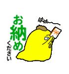 帰ってきた黄色いアイツのお仕事スタンプ(個別スタンプ:12)