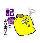 帰ってきた黄色いアイツのお仕事スタンプ(個別スタンプ:15)