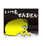 帰ってきた黄色いアイツのお仕事スタンプ(個別スタンプ:18)