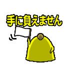 帰ってきた黄色いアイツのお仕事スタンプ(個別スタンプ:19)