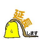 帰ってきた黄色いアイツのお仕事スタンプ(個別スタンプ:24)