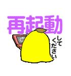 帰ってきた黄色いアイツのお仕事スタンプ(個別スタンプ:27)
