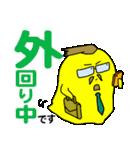 帰ってきた黄色いアイツのお仕事スタンプ(個別スタンプ:37)