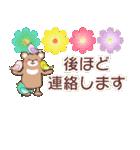 くまのコミュ【敬語多め】ふんわりお伝え(個別スタンプ:15)