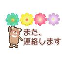くまのコミュ【敬語多め】ふんわりお伝え(個別スタンプ:16)