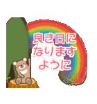 くまのコミュ【敬語多め】ふんわりお伝え(個別スタンプ:17)
