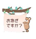 くまのコミュ【敬語多め】ふんわりお伝え(個別スタンプ:21)
