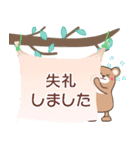 くまのコミュ【敬語多め】ふんわりお伝え(個別スタンプ:22)