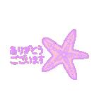 ALOHA 02(個別スタンプ:02)