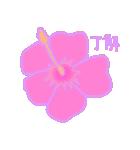 ALOHA 02(個別スタンプ:23)