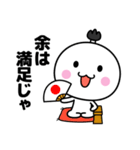 いつでも使える白いやつ【時代劇】(個別スタンプ:1)