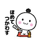 いつでも使える白いやつ【時代劇】(個別スタンプ:3)