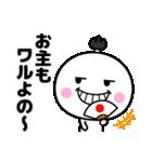 いつでも使える白いやつ【時代劇】(個別スタンプ:4)