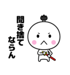 いつでも使える白いやつ【時代劇】(個別スタンプ:5)