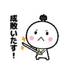 いつでも使える白いやつ【時代劇】(個別スタンプ:6)