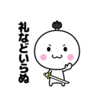 いつでも使える白いやつ【時代劇】(個別スタンプ:8)