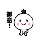 いつでも使える白いやつ【時代劇】(個別スタンプ:9)
