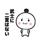 いつでも使える白いやつ【時代劇】(個別スタンプ:10)