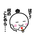いつでも使える白いやつ【時代劇】(個別スタンプ:17)
