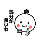 いつでも使える白いやつ【時代劇】(個別スタンプ:18)