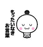 いつでも使える白いやつ【時代劇】(個別スタンプ:29)