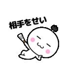 いつでも使える白いやつ【時代劇】(個別スタンプ:32)