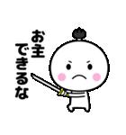 いつでも使える白いやつ【時代劇】(個別スタンプ:35)