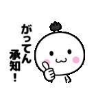 いつでも使える白いやつ【時代劇】(個別スタンプ:39)