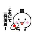 いつでも使える白いやつ【時代劇】(個別スタンプ:40)