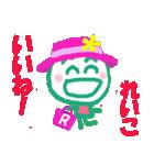 れいこちゃんの名前スタンプ(個別スタンプ:01)