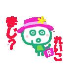 れいこちゃんの名前スタンプ(個別スタンプ:02)