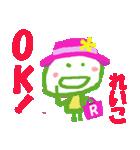 れいこちゃんの名前スタンプ(個別スタンプ:03)