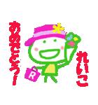 れいこちゃんの名前スタンプ(個別スタンプ:04)