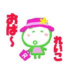 れいこちゃんの名前スタンプ(個別スタンプ:05)