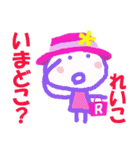 れいこちゃんの名前スタンプ(個別スタンプ:06)