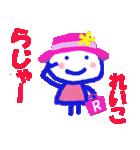 れいこちゃんの名前スタンプ(個別スタンプ:07)