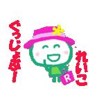 れいこちゃんの名前スタンプ(個別スタンプ:08)
