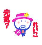 れいこちゃんの名前スタンプ(個別スタンプ:09)