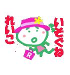 れいこちゃんの名前スタンプ(個別スタンプ:10)