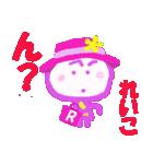 れいこちゃんの名前スタンプ(個別スタンプ:11)